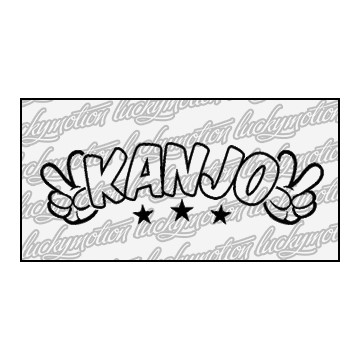 Kanjo Peace 30 cm