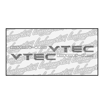 DOHC VTEC 40 cm
