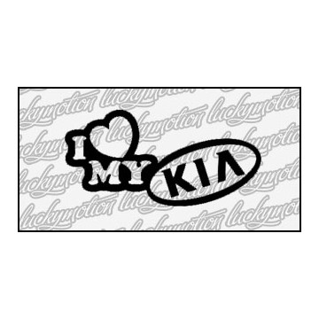 I Love My KIA 15 cm