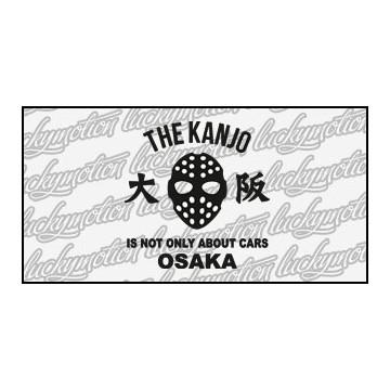 The Kanjo Osaka 45 cm