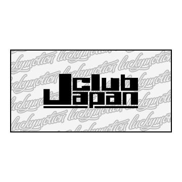Japan Club 10 cm